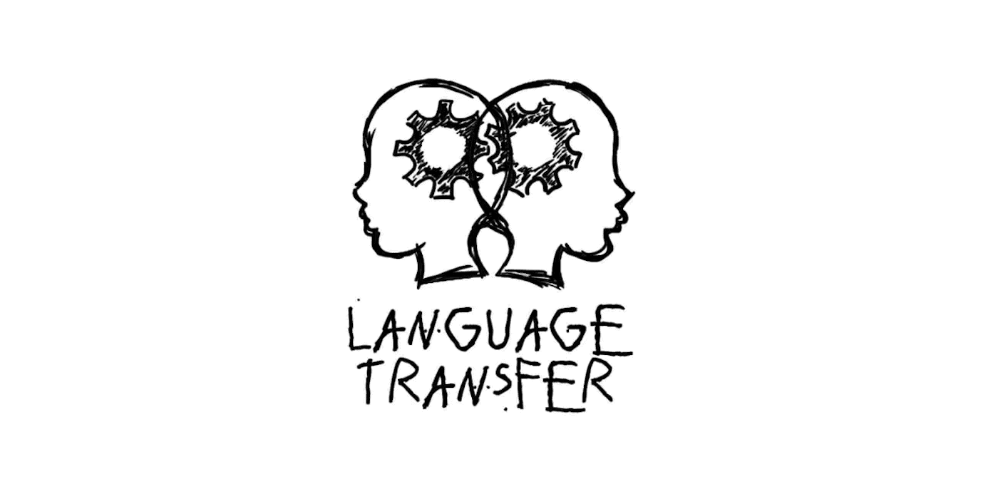 The logo for Language Transfer, a line drawing depicting two childlike heads in profile, the backs of their heads overlapping and a symbol for a mechanical gear inside each head with the words Language Transfer beneath.
